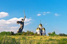 «Villes héroïques» de Russie