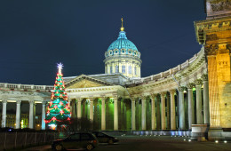 Magie du Nouvel An en Russie