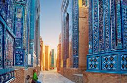 Magie de l'Ouzbékistan