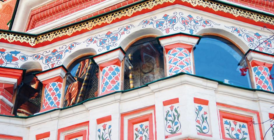 Image 7 - Le plus beau de Moscou et Saint-Pétersbourg