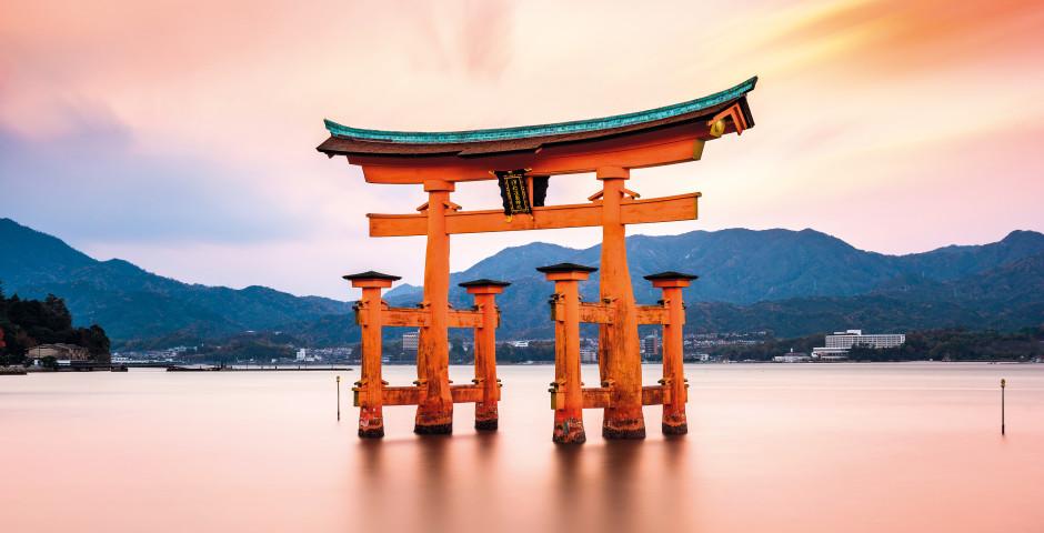 Bild 1 - Tages-Anzeiger Leserreise Japan - Kulturelles Zentrum