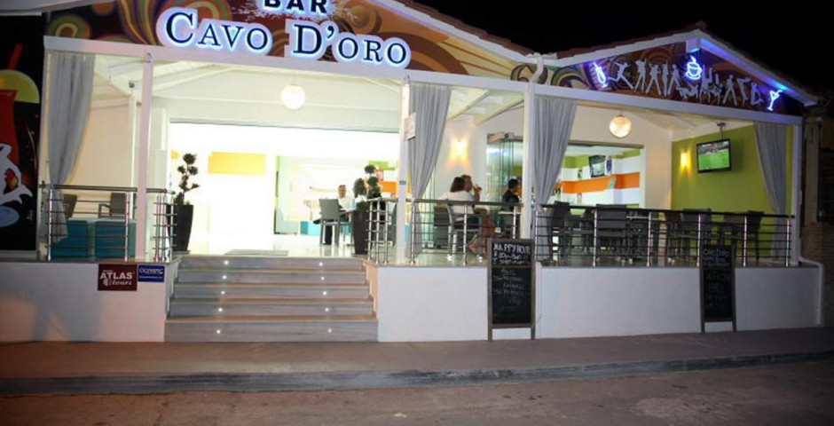 Cavo D'Oro (Zakynthos)