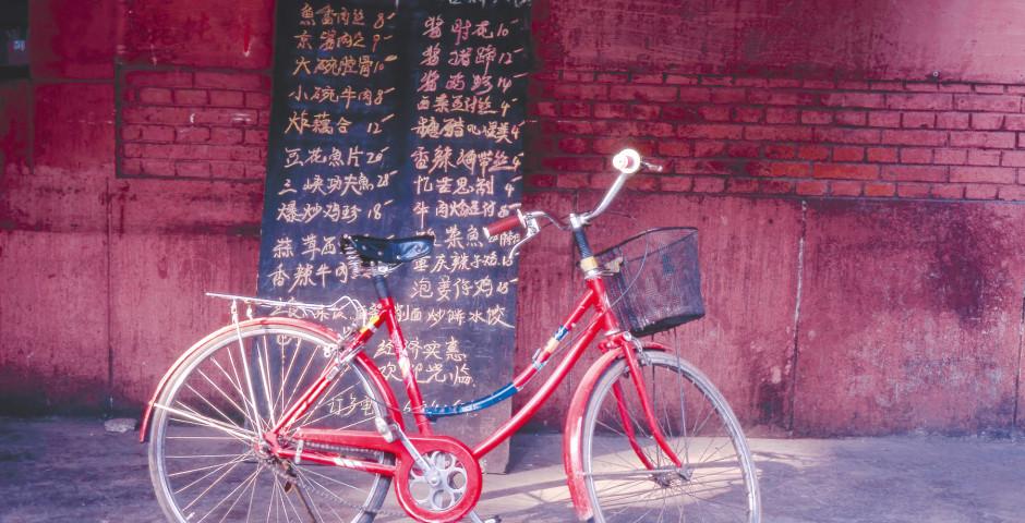 Peking/Beijing