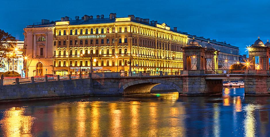 St. Petersburg Rossi