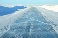 Bild 0 - Arctic Winter Explorer