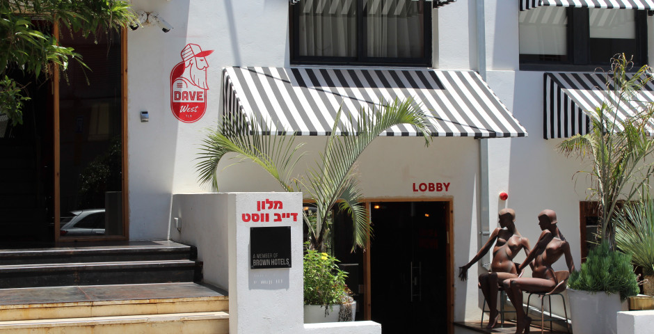 Dave TLV by Brown Hotels