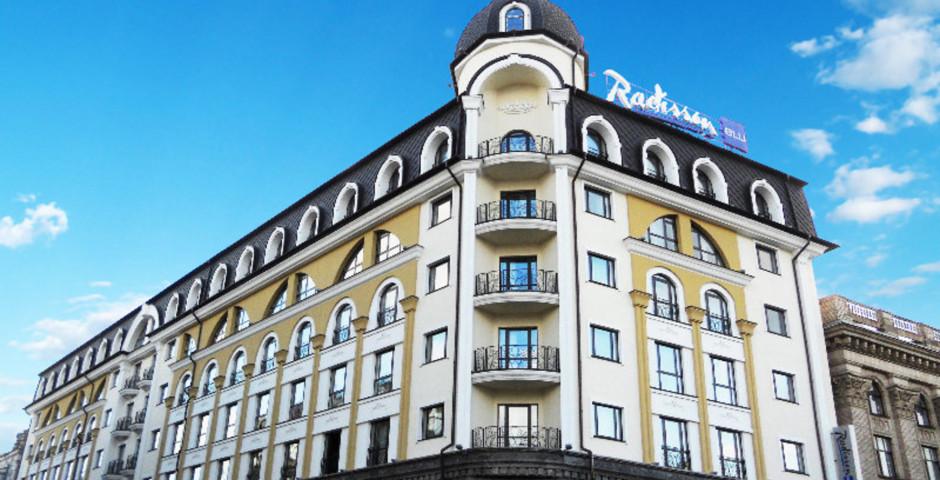 Radisson Blu Kyiv Podil
