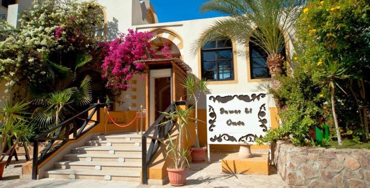 Image 7365497 - Dawar El Omda Hotel