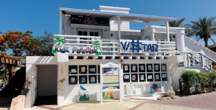 Image 7454797 - Sharm Dreams Resort