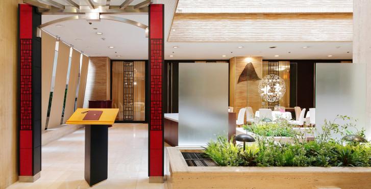 Image 27224212 - Hôtel Shiba Park