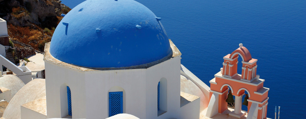 Mystique Luxury Collection Hotel, Santorini - Migros Ferien