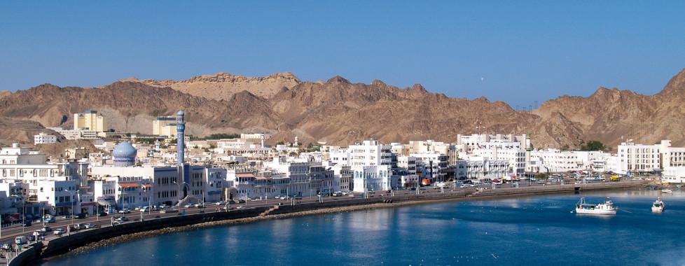 InterContinental Muscat, Muscat - Migros Ferien