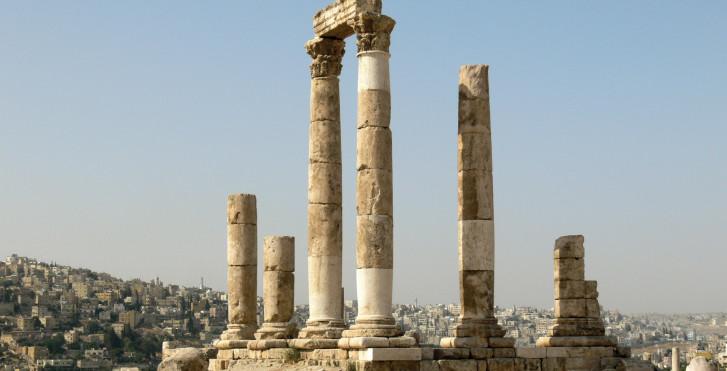 Jabal al-Qal'a, Amman