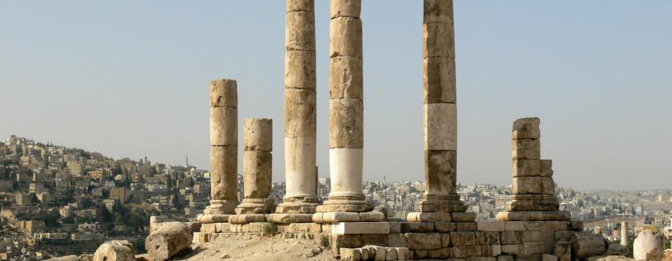Grand Hyatt Amman, Amman - Vacances Migros