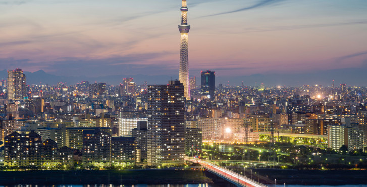 tokyo bas prix avec vacances migros. Black Bedroom Furniture Sets. Home Design Ideas