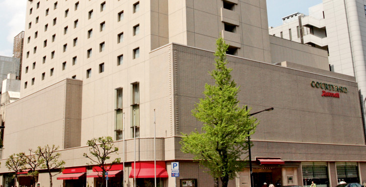Bild 8006715 - Courtyard by Marriott Ginza