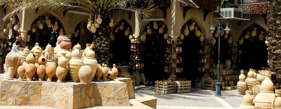 Alila Jabal Akhdar, Nizwa - Vacances Migros