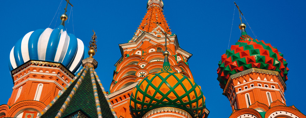 Park Inn by Radisson Sadu, Moscou - Vacances Migros