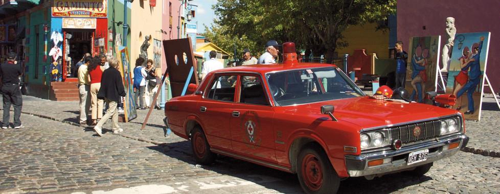 Frances Club, Buenos Aires - Migros Ferien