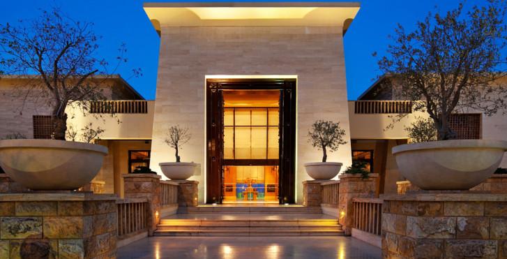 Image 21026887 - Kempinski Hotel Ishtar