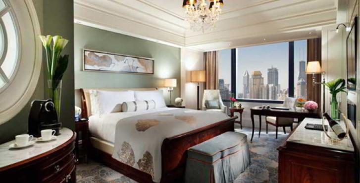 Bild 25864034 - Waldorf Astoria Shanghai on the Bund