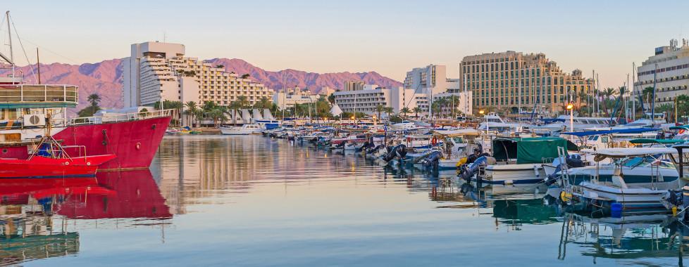 Dan Eilat, Eilat - Migros Ferien