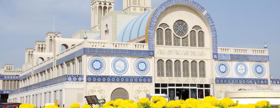 Lou'Lou'a Beach Resort, Sharjah - Migros Ferien