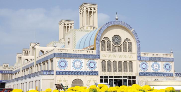 Le souk bleu, Sharjah