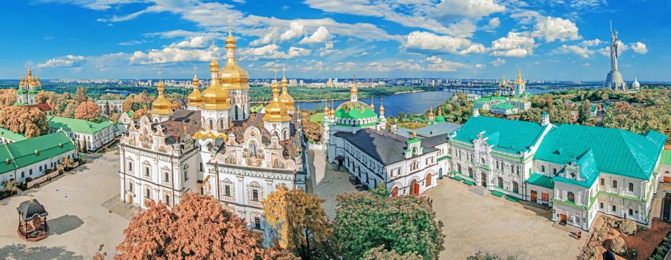 Alfavito, Kiev - Vacances Migros