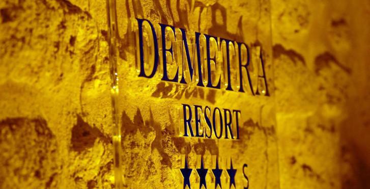 Bild 13459891 - Demetra Resort