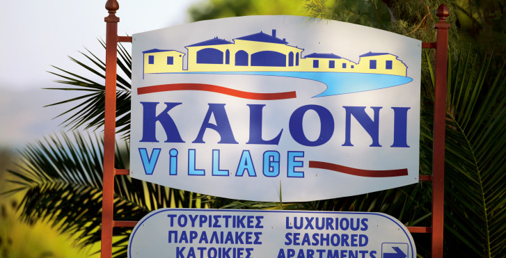 Bild 7332708 - Kaloni Village