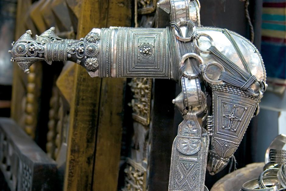"""une arme blanche orientale """"Khanjar"""""""