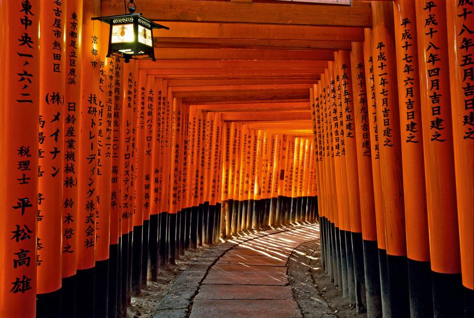 Fushimi-Inari-Schrein, Kyoto